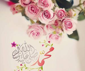 allah, flower, and islam image