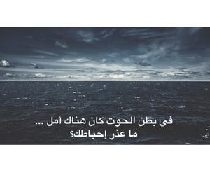 جمعة مباركة, دُعَاءْ, and اسﻻم image