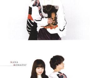 nana komatsu, masaki suda, and 菅田将暉 image