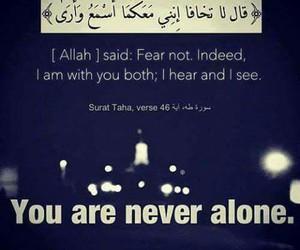 islam, allah, and alone image