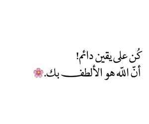 ﻋﺮﺑﻲ, ﺍﻗﺘﺒﺎﺳﺎﺕ, and عًراقي image