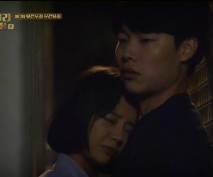 1988, Korean Drama, and romance image