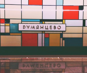 metro, metro station, and russia image