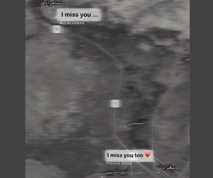 miss you, مشتاق, and زوجي image