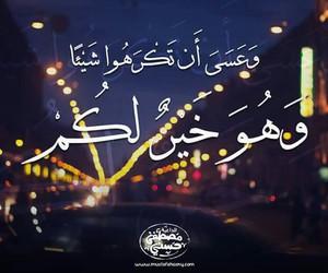 mashallah image