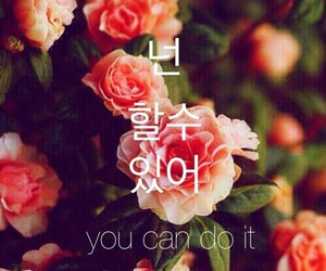 korean, flowers, and hangul image