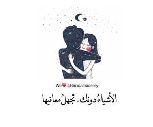 فراق ،, تصاميم ،, and رمزيات ، image