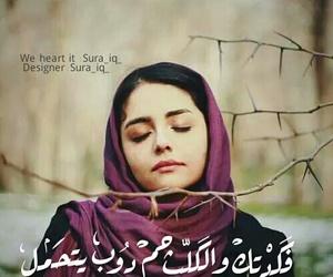 كلمات, ﻋﺮﺑﻲ, and شعر شعبي image