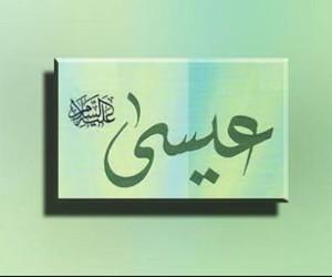 islam and prophet image