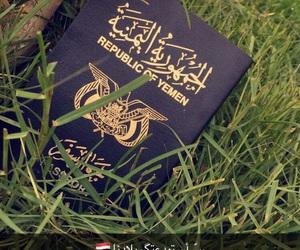 yemen, san'a, and اليمن image