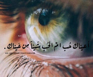 beauty, eyes, and عيٌون image