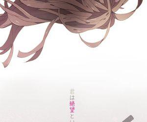 beautiful, yaoi, and nagito komaeda image