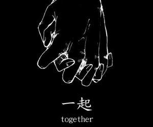 love, together, and hands image