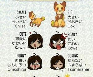 japanese language image