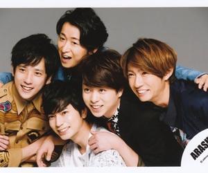 arashi, 嵐, and are you happy? image