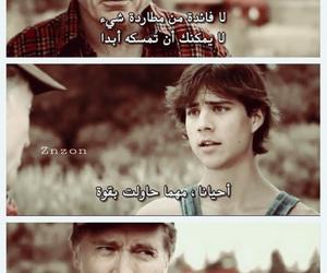 idiot, نصائح, and فلم image