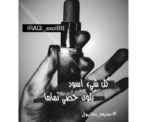 black and whit, كﻻم, and ﺭﻣﺰﻳﺎﺕ image