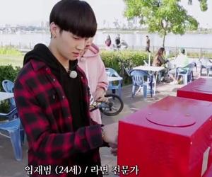 jackson, JB, and jinyoung image