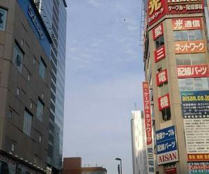 amazing, internship, and japan image