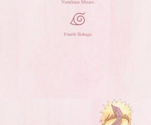 naruto and minato image