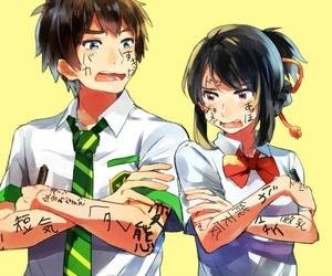 kimi no na wa, anime, and anime couple image