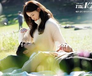 yoona, ji chang wook, and kpop image