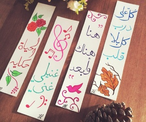 arabic, bookmarks, and calligraphy image