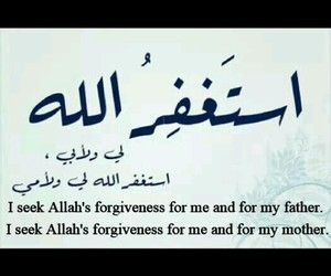 forgiveness, parents, and dhikr image