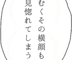 japanese, word, and 素材 image