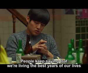 twenty, korean movie, and kang ha neul image