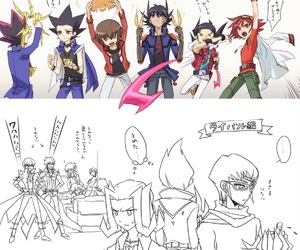 anime, yu gi oh, and yugi muto image