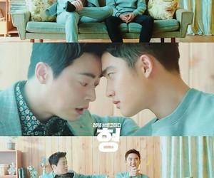 do, exo, and jong suk image