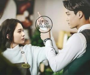 exo and kai image