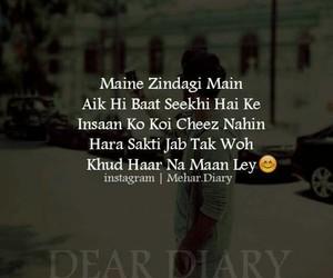 boys, true line, and broken heart shayeri image