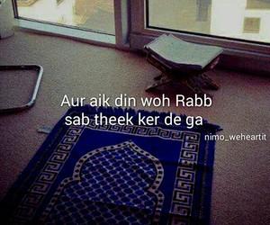 allah, islamic, and lord image