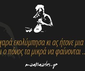 ΚΡΗΤΗ ΜΑΝΤΙΝΑΔΕΣ crete image