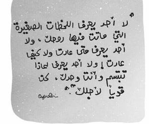 ابتسم and لحظات image