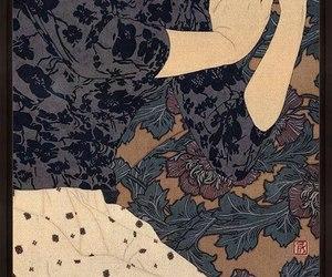 2007, art, and shima image
