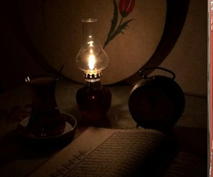 book, huzur, and islamic image