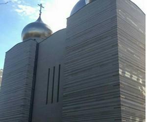 orthodox church image