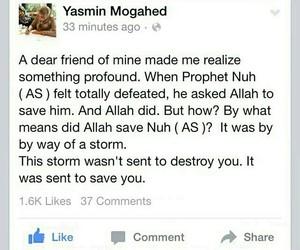 islam, muslim, and noah image