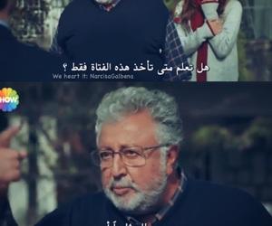 ﺍﻗﺘﺒﺎﺳﺎﺕ, aşk laftan anlamaz, and الحب لايفهم من الكلام image
