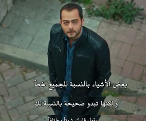 مسلسﻻت, اقتباساتي, and حب للايجار image