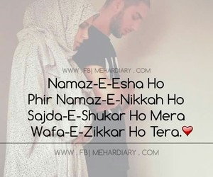 642 Images About Urdu Quotes 3 On We Heart It See More About Urdu