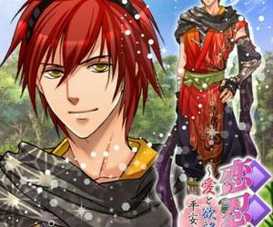 destiny, ninja, and otome game image