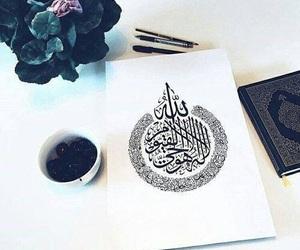 islam, arabic, and muslim image