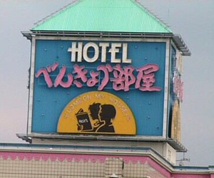 hotel and japan image