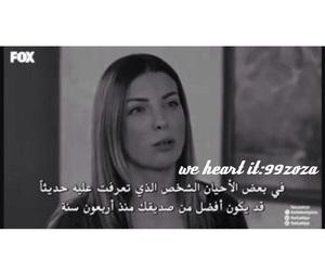ﺍﻗﺘﺒﺎﺳﺎﺕ, البحر الذي في قلبي, and اقتباس مسلسل image