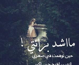مقوﻻت image