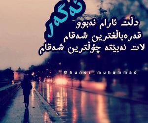 Image by huner_muhammad